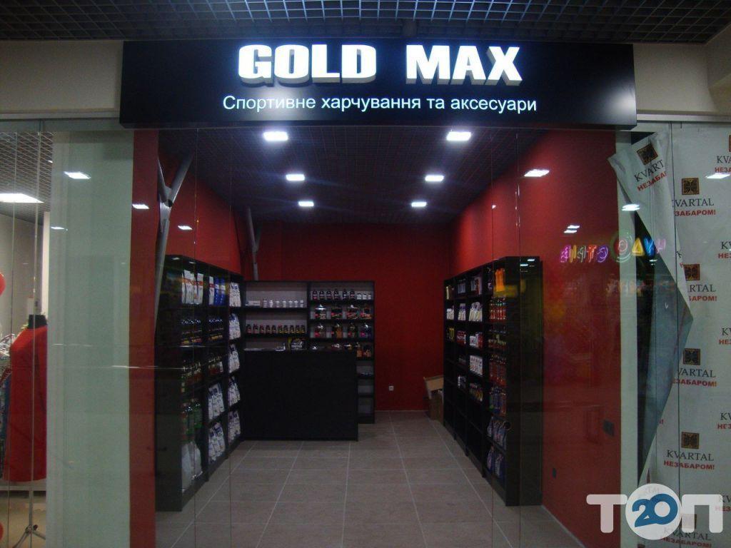 Магазин спортивного питания GOLD MAX - фото 1