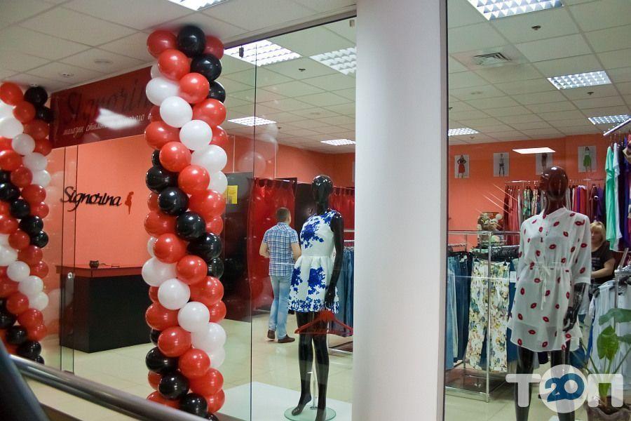 Signorina, магазин женской одежды - фото 6