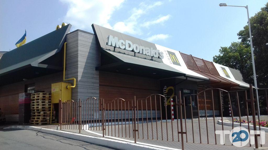 McDonalds, фастфуд - фото 5