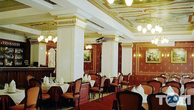 Марлен, отель-ресторан, конференц-зал - фото 3