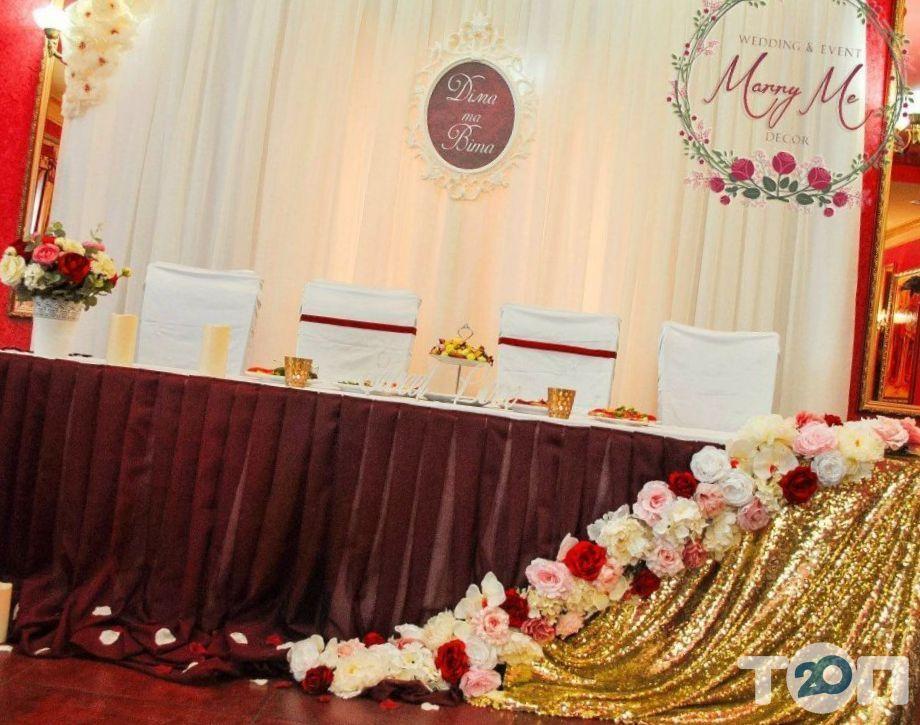 MarryMe, свадебный декор - фото 3