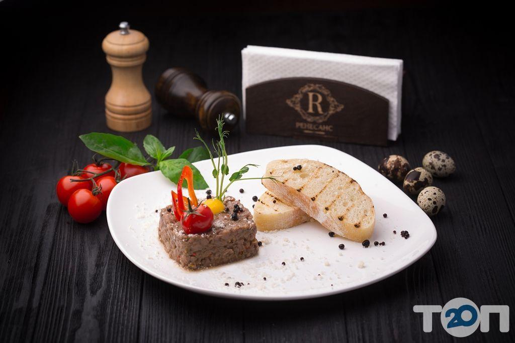Ренессанс, ресторан европейской кухни - фото 128