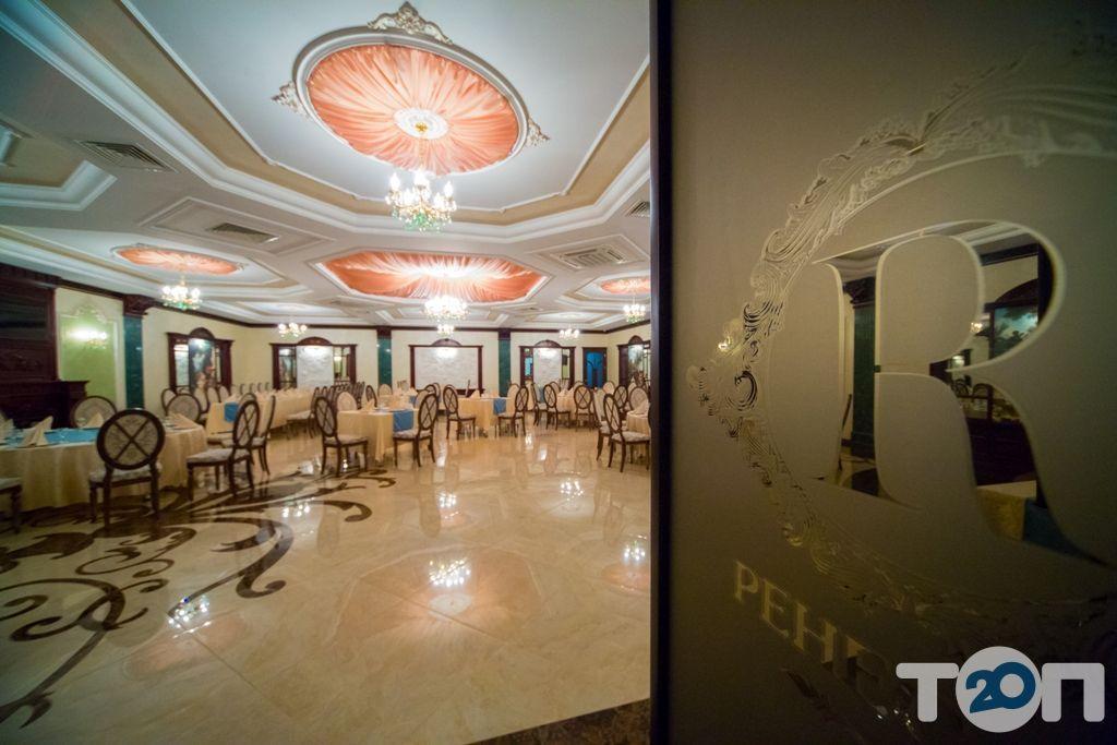 Ренессанс, ресторан европейской кухни - фото 3
