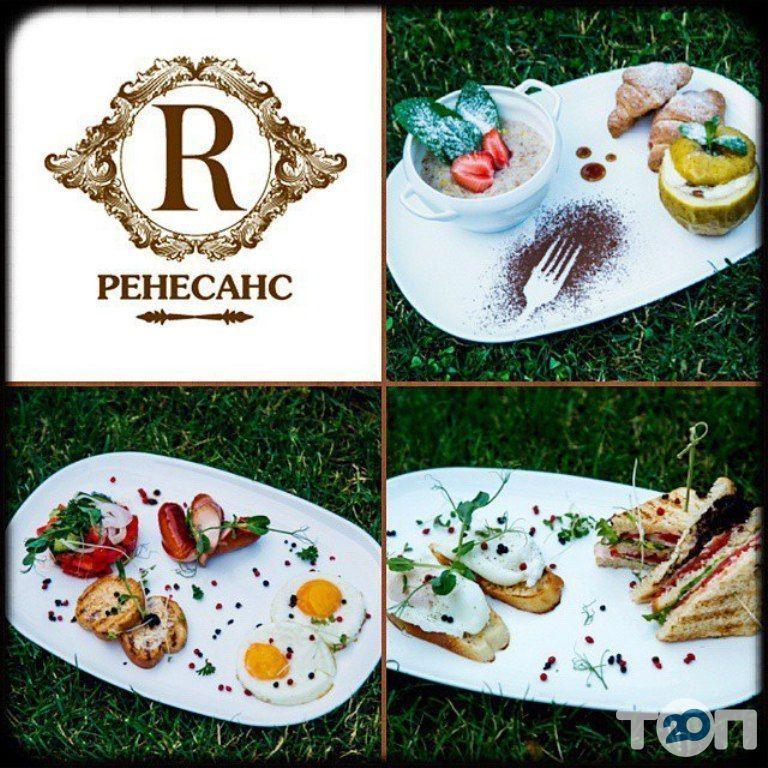 Ренессанс, ресторан европейской кухни - фото 69
