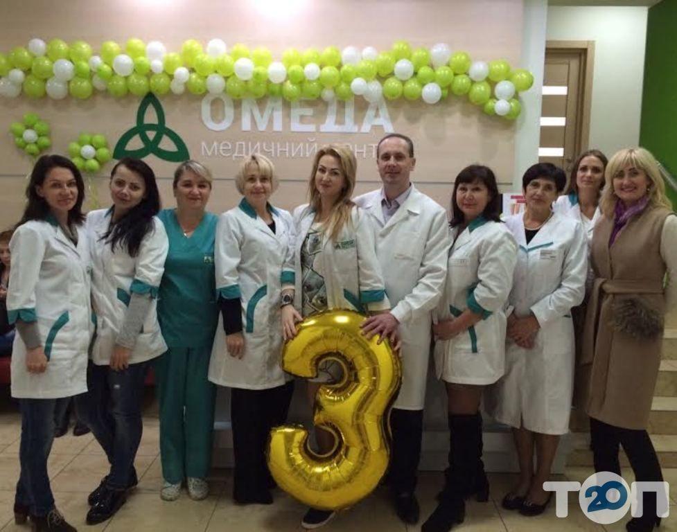 Омеда, медицинский центр - фото 6