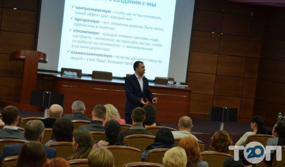Международный бизнес-клуб предпринимателей Конс на Бис - фото 4