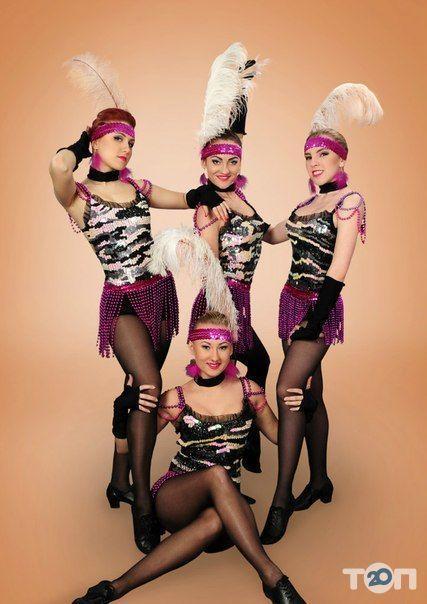 Студия современной хореографии «Т.А.Н.Г.о Данс Компани», школа танцев - фото 1