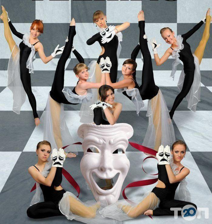 Студия современной хореографии «Т.А.Н.Г.о Данс Компани», школа танцев - фото 2