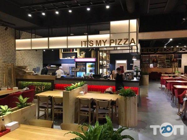 New York Street Pizza, пиццерия - фото 2