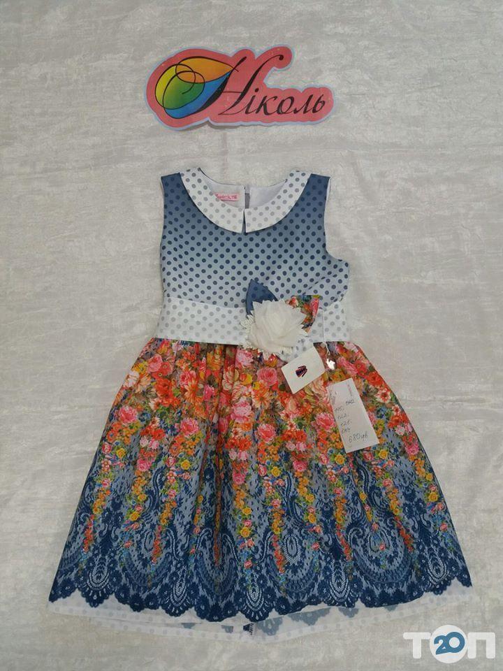 Николь, центр детского шоппинга - фото 50