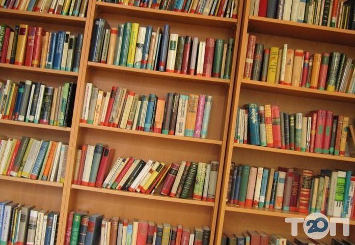 Областная библиотека для детей им. И. Франка - фото 1