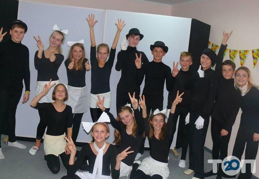Образ, детская студия театрально-психологической школы - фото 1