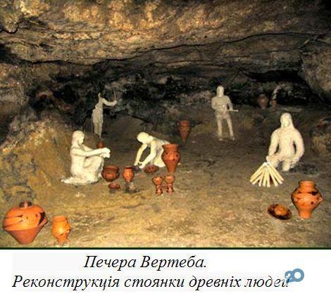 Оксамит - К.Л. - фото 1