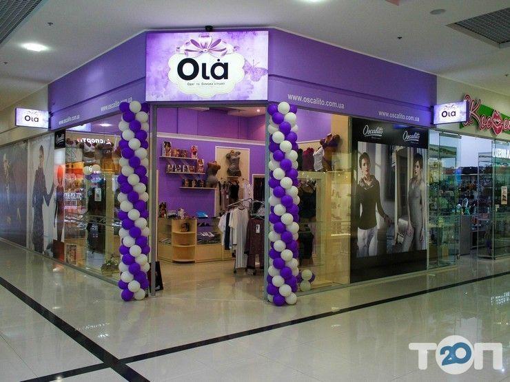 OLA, магазин белья - фото 1