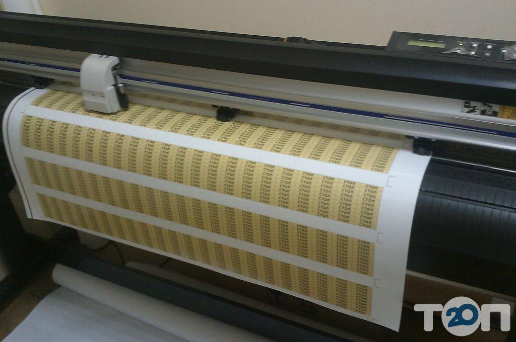 АВ Принт, широкоформатная печать - фото 2