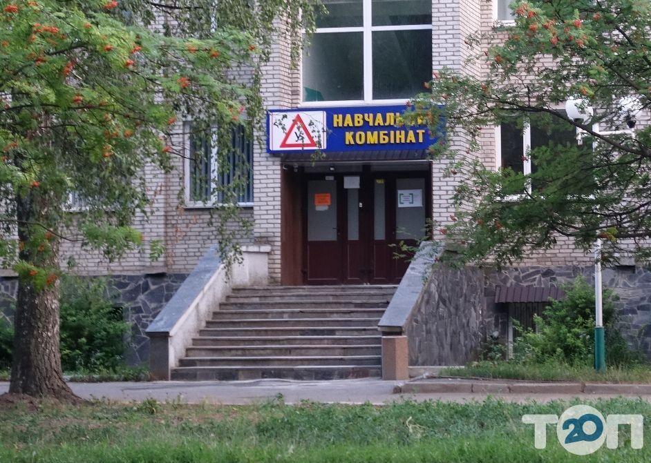 Проф-Авто, учебно-научное предприятие - фото 1