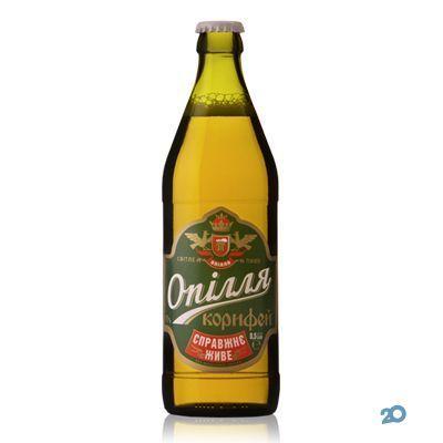 Опилье, Тернопольская пивоварня - фото 3