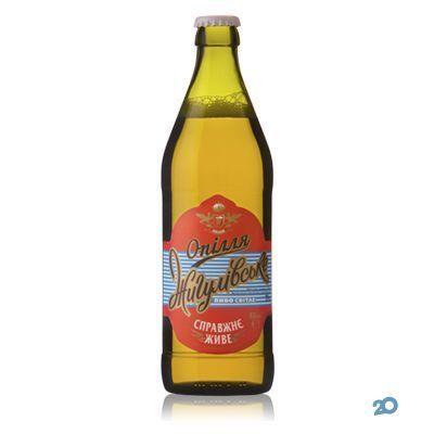 Опилье, Тернопольская пивоварня - фото 1