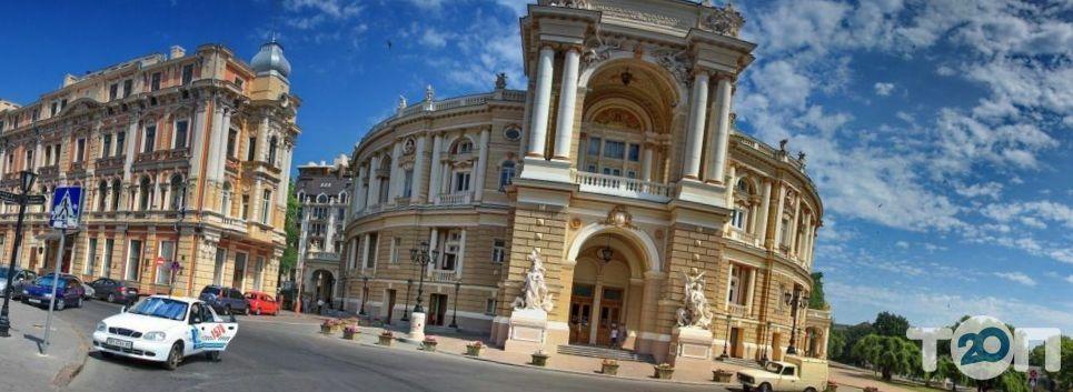 Пан-Тур, туристическое агентство - фото 1
