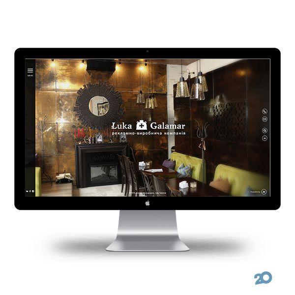 Пароход, веб студия - фото 4