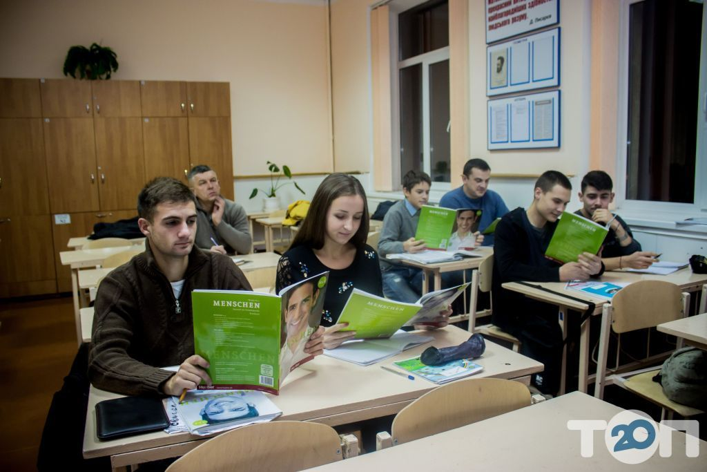 Первые Киевские Государственные курсы иностранных языков - фото 10