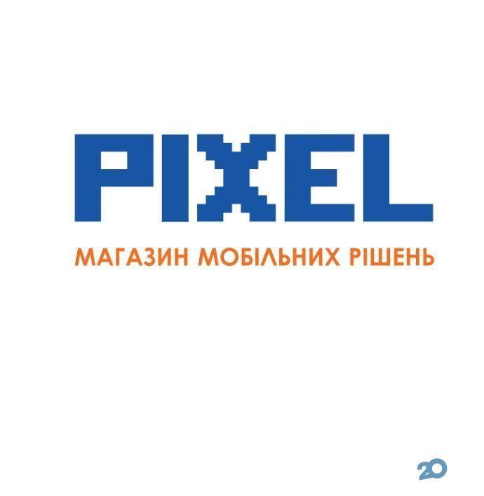 PIXEL, магазин мобильных решений - фото 1