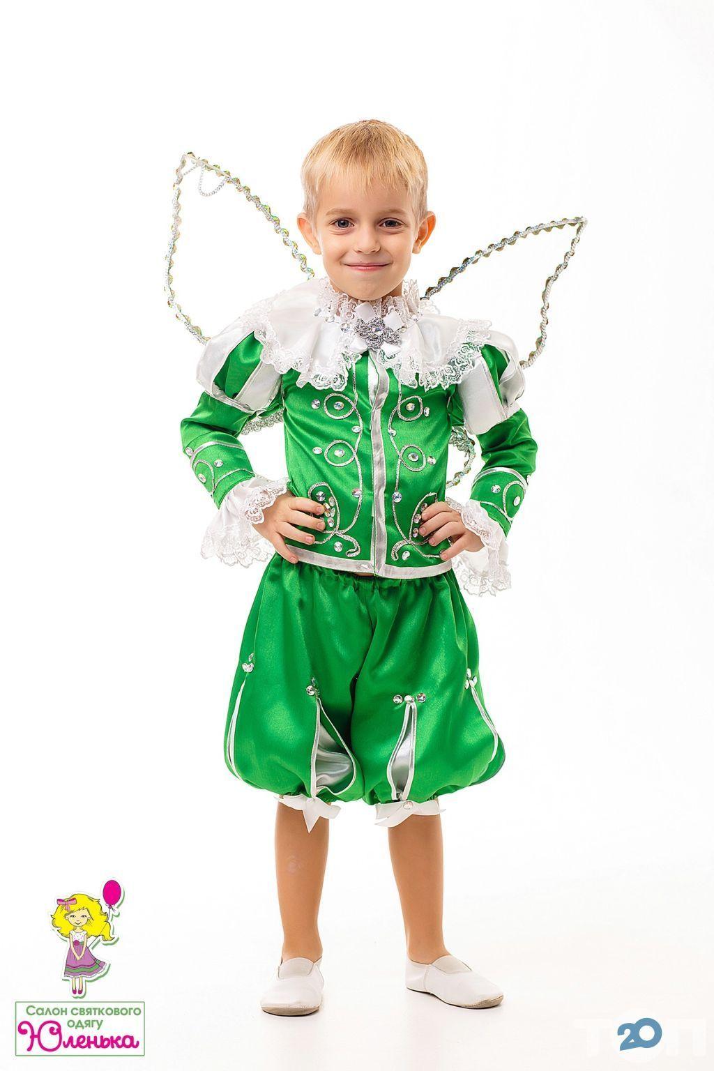 Юленька, прокат карнавальних костюмов - фото 8