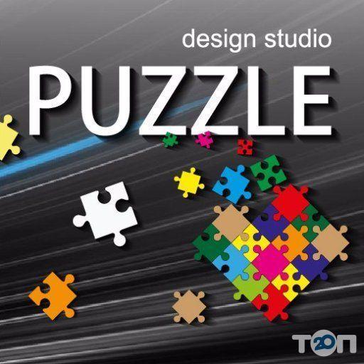 Puzzle studio, рекламная компания - фото 1