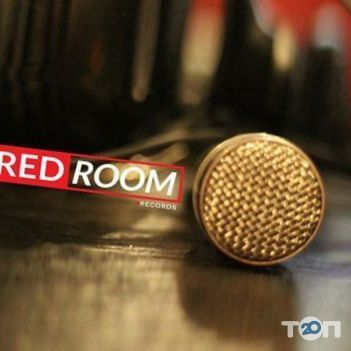 Red Room Records, студия звукозаписи - фото 4