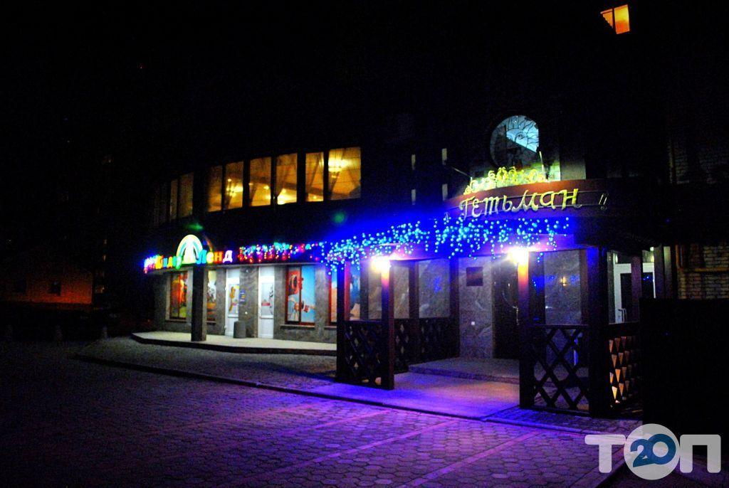 Гетьман, ресторан украинской кухни - фото 1
