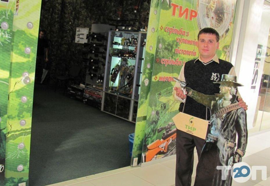 """""""Робинзон"""", стрелково-розвлекательный поколения - фото 4"""