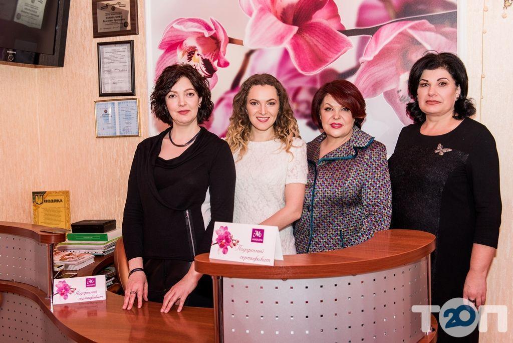 Мадлен, врачебно-косметический салон - фото 16