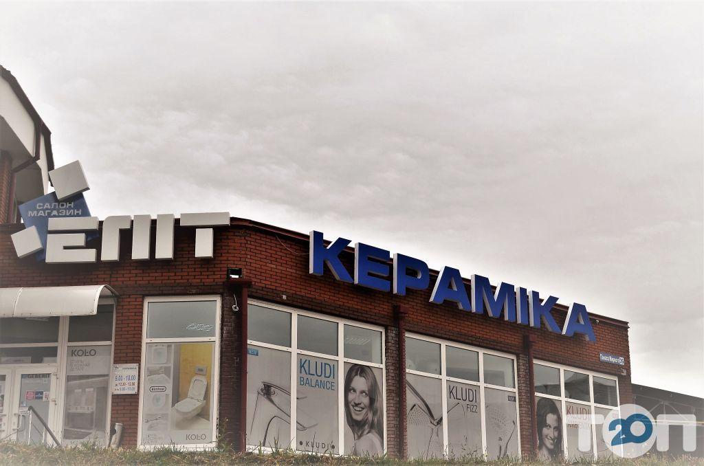Элит керамика, салон-магазин - фото 1