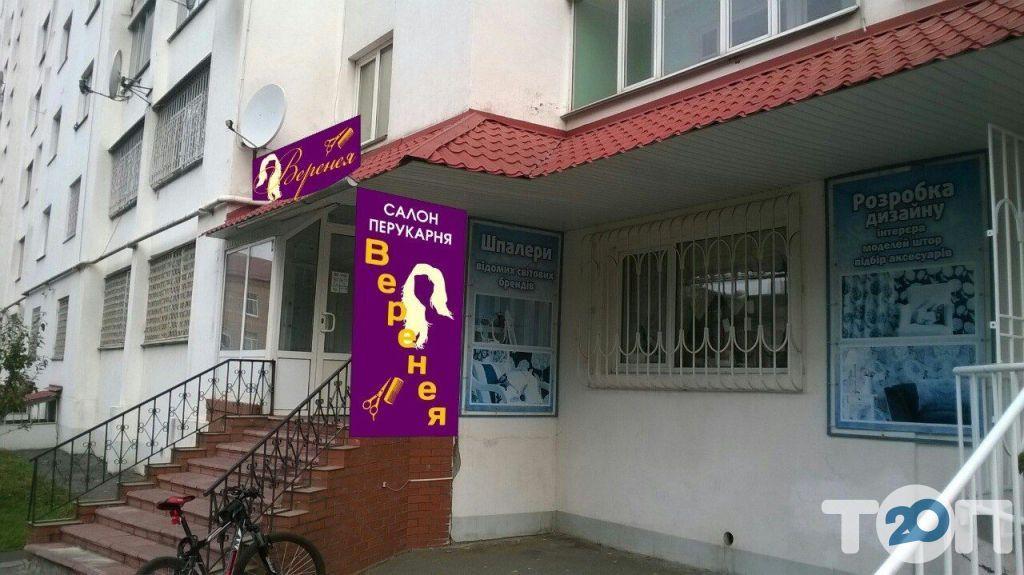 """Салон-парикмахерская """"Веренея"""" - фото 1"""