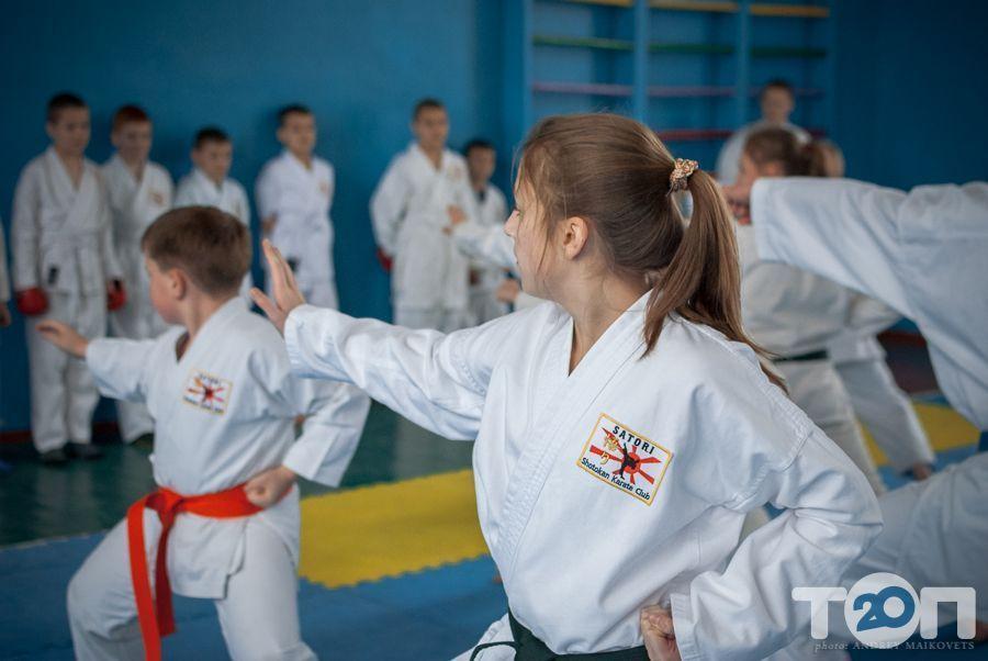Сатори, спортивный клуб каратэ-до - фото 5