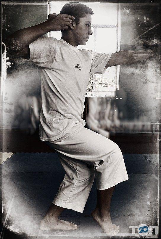 Сатори, спортивный клуб каратэ-до - фото 12