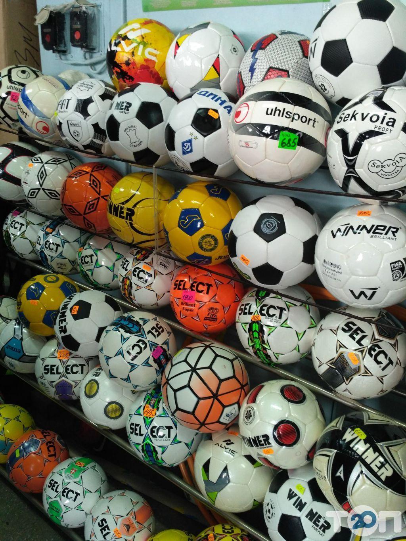 Секвойя, магазин спортивного инвентаря и оборудования - фото 47