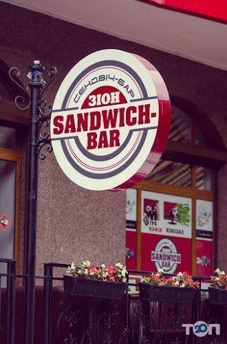Сэндвич-бар ЗИОН - фото 1