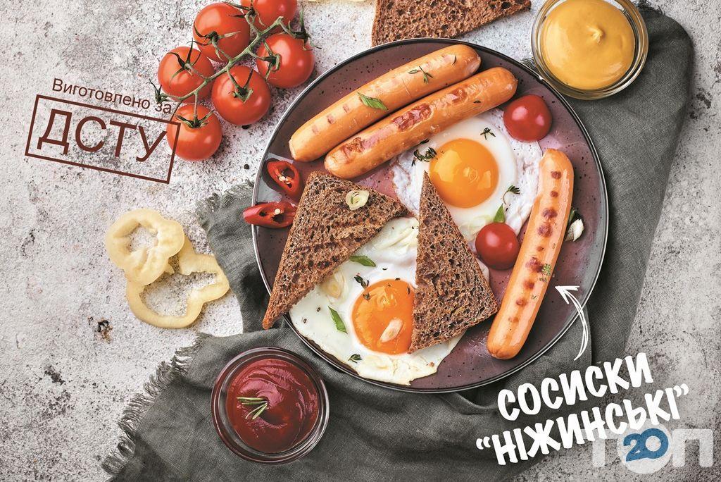 Родинна ковбаска, сеть мясных магазинов - фото 9