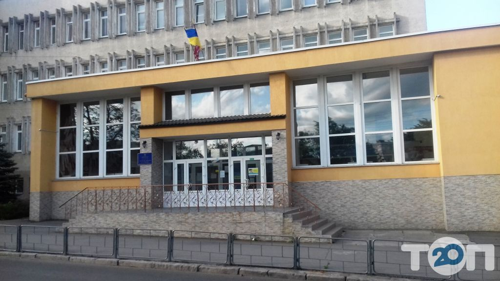 Школа №1 - фото 1