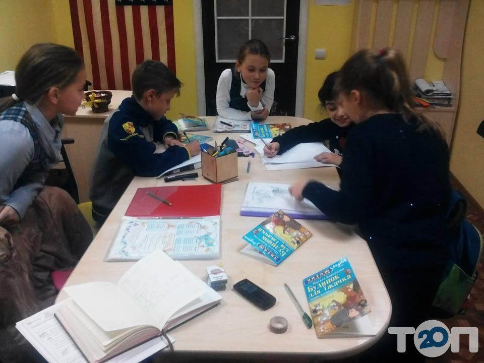 Freedom, школа английского языка - фото 8