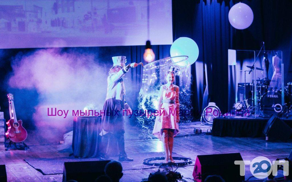 Шоу мыльных пузырей Марии Родиной - фото 3