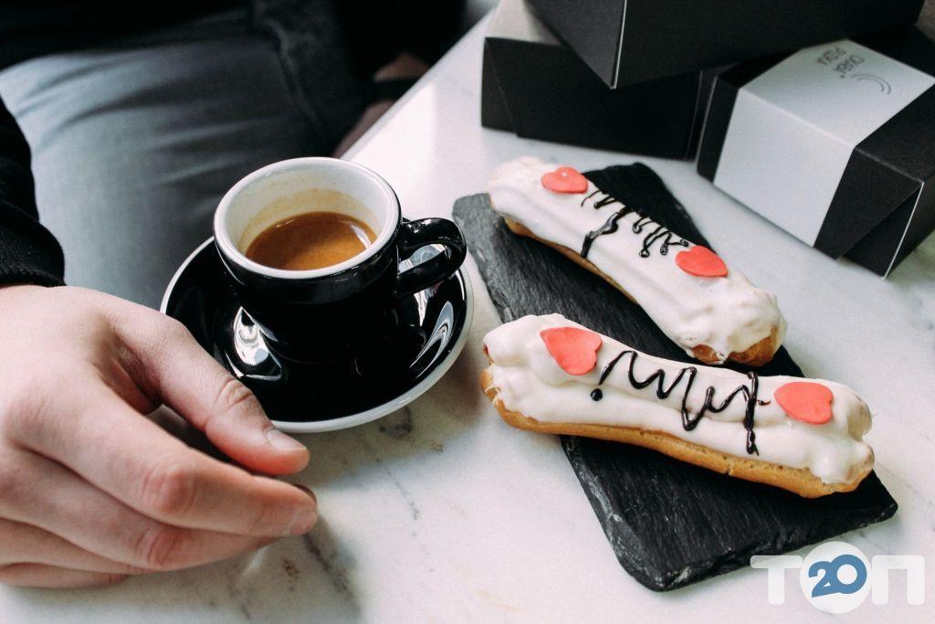 СКАВАРИДКА, кофейня/магазин кофе - фото 28
