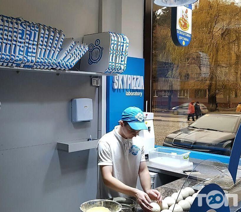 Skypizza, бесплатная экспресс-доставка пиццы - фото 5