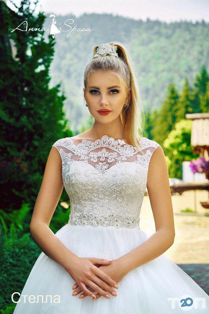 Joanna Sposa, салон свадебной и вечерней моды - фото 7