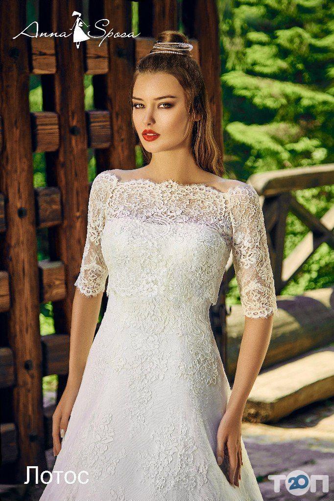 Joanna Sposa, салон свадебной и вечерней моды - фото 8