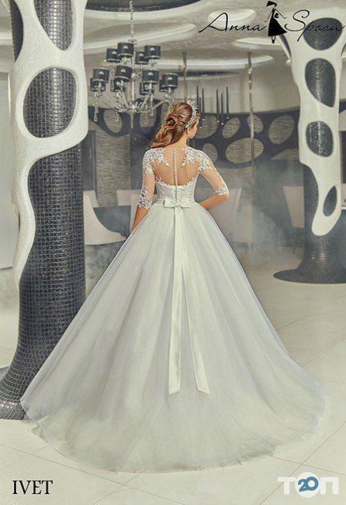 Joanna Sposa, салон свадебной и вечерней моды - фото 20