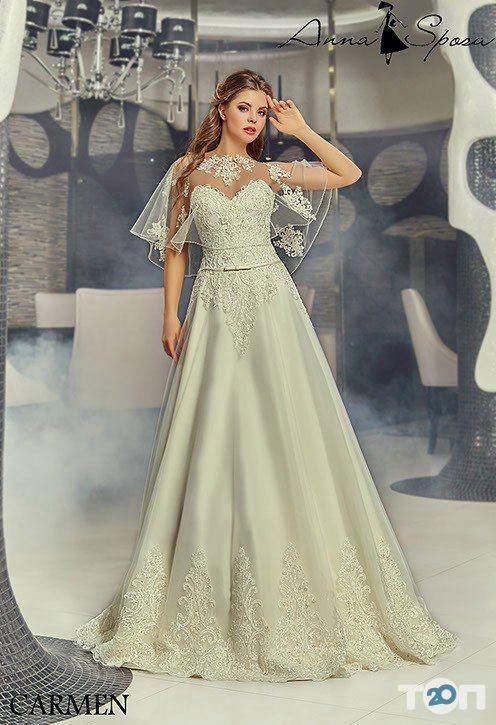Joanna Sposa, салон свадебной и вечерней моды - фото 22
