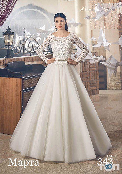 Joanna Sposa, салон свадебной и вечерней моды - фото 31