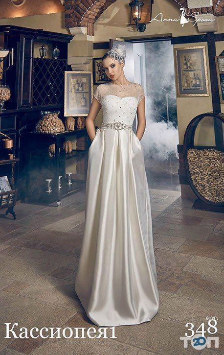 Joanna Sposa, салон свадебной и вечерней моды - фото 30